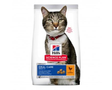 hills-science-plan-feline-adult-oral-care-cat-food