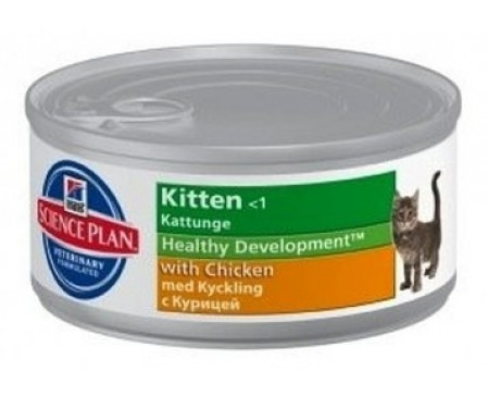 Science Plan Kitten Healthy Development Tin