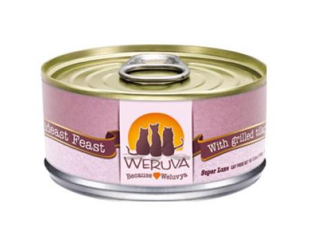 weruva-cat-mideast-feast