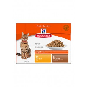 Science Plan Feline Adult Tender Chunks Chicken & Turkey Pouches