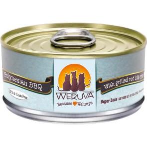 weruva-cat-polynesian-bbq