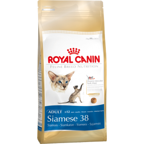royal-canin-feline-siamese-orientals