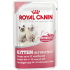Royal Canin Kitten Instinctive Pouches 12 X 85g